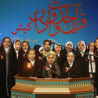 کودکانه های قرآنی