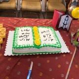 برگزاری جشن میلاد امام رضا علیه السلام فرهنگسرای قرآن و عترت