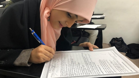 آزمون اولین دوره مقدماتی مترجمی زبان قرآن کریم ویژه نوجوانان در جزیره کیش