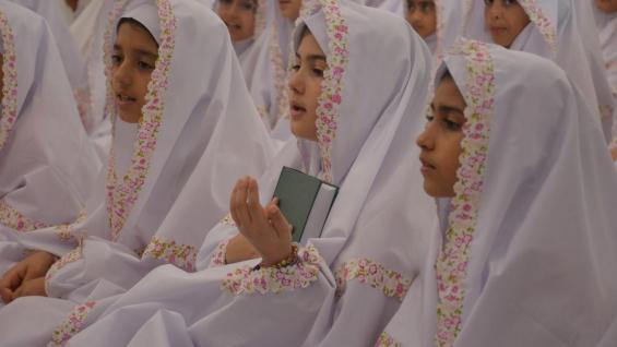 برگزاری جشن تکلیف در جزیره زیبای کیش