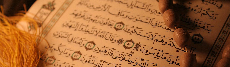 آیه شریفه 33 سوره احزاب